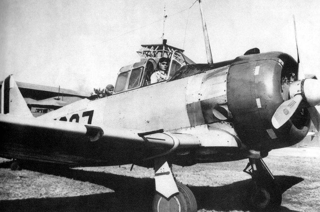 Dominican NA-44